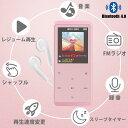 AGPTEK 音楽プレーヤー Bluetooth4.0 MP3プレーヤー スピーカー搭載 HiFi超高音質 FMラジオ/録音 内蔵8GB マイクロSDカード最大128GBに..