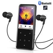 AGPTEK 音楽プレーヤー 2.4インチ Bluetooth搭載 MP3プレーヤー HIFI高音質 メモリ16GB FMラジオ/録音 マイクロSDカード対応 ブラック C2SB