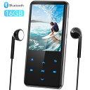 音楽プレーヤー MP3プレーヤー Bluetooth4.1 スピーカー搭載 デジタルオーディオプレーヤー 2.4インチ大画面 独立音量ボタン 内蔵16GB TFカード対応 HIFI高音質 超軽量 2.5D曲面保護ケース&保護フィルム付き 日本語対応 ウォークマン AGPTEK