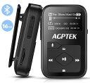 AGPTEK MP3プレーヤー クリップ式 小型 軽量 音楽プレーヤー Bluetooth搭載 HIFI高音質 16GB内蔵メモリ 0.96インチLCDスクリーン FMラジオ機能 物理的音量ボタン 直接録音ボタン 再生モード切替ボタン アームバンド付き マイクロSDカードに対応 保証1年 ブラック