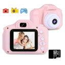 子供用 カメラ デジタルカメラ キッズ カメラ トイカメラ ミニカメラ おもちゃ