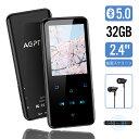 【冬新発売】AGPTEK mp3プレーヤー Bluetooth5.0 スピーカー搭載 音楽プレーヤー デジタルオーディオプレーヤー タッチボタン 2.4イン..