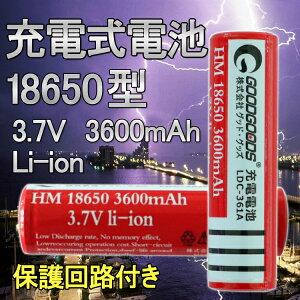 バッテリー リチウムイオンバッテリー リチウム プロテクト