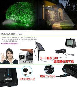LEDソーラー投光器ソーラーライト庭LED照明ライトソーラーランタン