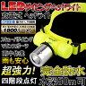 GOODGOODS ヘッドライト 登山 cree 水中ライト LEDライト 完全防水 充電式 ダイビングライト led ヘッドランプ 電池式 登山 米国CREE社製 XM-L T6 50M水中 1800ルーメン アウトドア用品 キャンプ(FS-50M)lucky5days