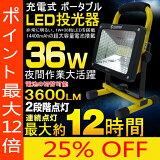 ��25��OFF��GOODGOODS ����� led 36W 3600LM 300W���� ���ż� �ɿ� �л� �����ɥ쥹 �ݡ����֥������ LED����� ������� LED�饤�� ���ż� ���ޥ饤�� ����� ����饤�� �طȼ� ������ ������ ����� �Ͽ��ɺ�����(GH36-1)lucky5days