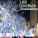 リスマス  LEDイルミネーション LEDテープ LEDライト 電飾 1000球60M 「500球 30m×2個セット」 クリスマスツリーの電飾/連結/防滴  白/ホワイト 【RCP】10P22Jul14