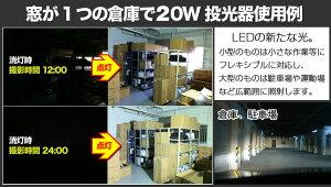 超薄型投光器LEDサーチライトLED作業灯スポットライト広角防水集魚灯