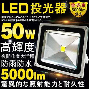 LED�����50wLED�������饤�Ⱦʥ����ɿ��ɿ����