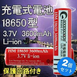 バッテリー リチウムイオンバッテリー プロテクト