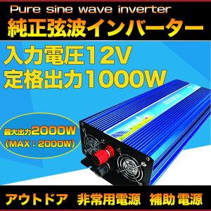 ����С�����/���¨��ȯ��!�����������1000W��12V-110V��50Hz/60Hz����С�������SPI002��