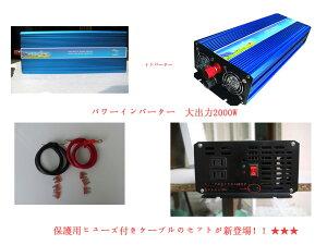 �ԥ���С������ա�������/�����ڡ۽����������2000�ס�12V-110V��50Hz/60Hz�ѥ����С�������SPI2000�ˡ������ؤΤߡ�