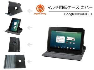 グーグル ネクサス タブレット プロテクター スリープ スタンド