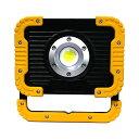 ポータブル投光器 LED 充電式 防水 屋外 コードレス LED 投光器 20W 停電 ランプ LEDライト 充電式 マグネット付き 軽量 携帯式 夜間照明 現場工事 停電ライト 緊急照明 防災グッズ 避難用品 停電対策 (YC-02W)