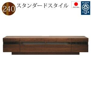 テレビボード テレビ台 ローボード 240 日本製 完成品