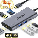 USB Type-C ハブ 7in1 HDMI 4K USB3.0 PD対応 SDカードリーダー microSD 最大100W 変換 アダプタ タイプC ノートパソコン ノートPC MacBook surface PC iPad Air4 Pro2018/2020 Android Mac USB-C モニター ディスプレイ