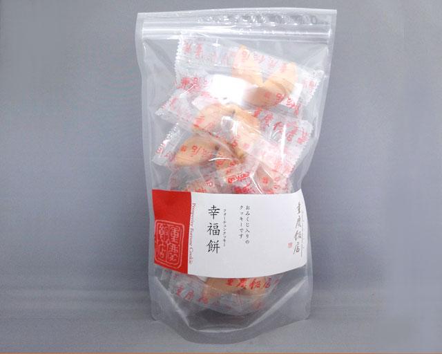 【横浜 土産 通販】幸福餅(フォーチュンクッキー) | 重慶飯店