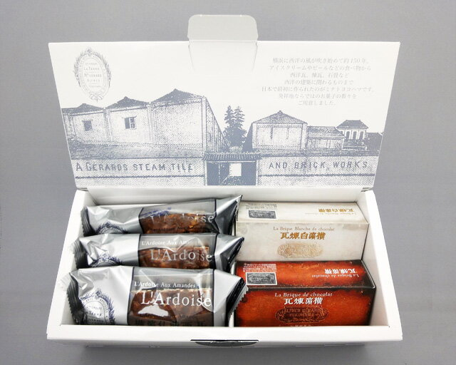 【横浜 土産 通販】煉瓦のギフトセット 煉瓦・瓦...の商品画像