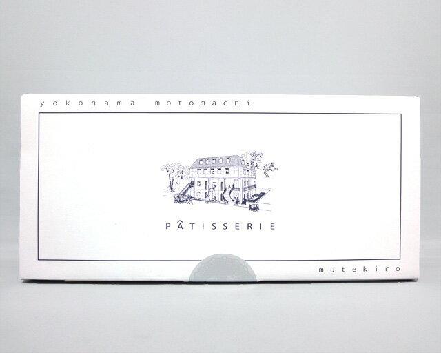 【横浜 土産 通販】煉瓦のギフトセット 煉瓦・...の紹介画像3