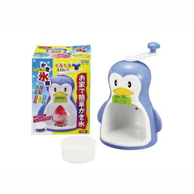 送料無料 クールズ ペンギンかき氷器【RCP】【D-1368】【CP】