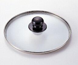 ワンダーシェフ<strong>圧力鍋</strong> ガラス蓋22cm(3.7L&5.5L兼用) (※蒸気抜け穴付き)【RCP】【600585】【キャッシュレス 還元 対象店】