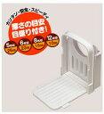 食パンカットガイド S(厚み調節プレート付き)【RCP】【SCG1】