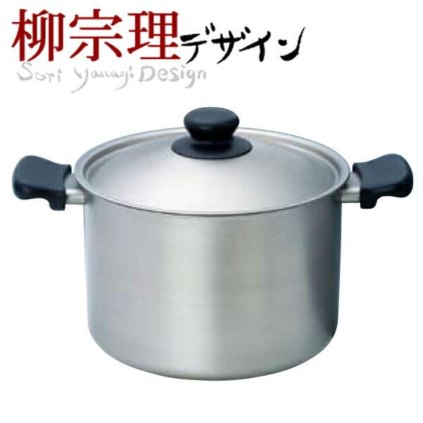 柳宗理 ステンレス パスタパン22cm