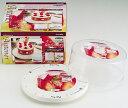 家庭用 製菓 キット 道具 ケーキ型 スポンジ型 ケース 手作り 調理道具 スイーツ お菓子 下ごしらえ デザート お菓子作り