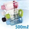 【BPAフリー】 常温で持ち運べる! 一度ひねるだけでしっかりロック! ブロックスタイル アクアボトル 500ml 全5色(常温用 水筒 マグボトル スポーツ ドリンク)【H-6031 H-6032 H-6033 H-6034 H-6035】