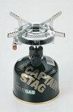 【お買い物マラソン★ーリック 小型ガスバーナー<圧電点火装置付>★レビュー割引キャンペーン!★レビューいただける方は表示割引価格でご提供!【RCP】