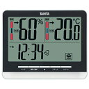 【TANITA】湿度や温度が見やすい大文字表示!タニタ デジタル温湿度計(置き・掛け両用タイプ)