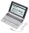 【中古】CASIO 電子辞書 Ex-word XD-GT7350 (31コンテンツ, 英語/音声中国語系, 6ヶ国語音声読み上げ機能 中国語ネイティブ音声機能, バックライトつきス