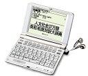 【中古】セイコーインスツル 電子辞書 英語上級モデル SR-E8600