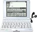 【中古】セイコーインスツル IC DICTIONARY 電子辞書 SR-S9001 英語 音声対応モデル