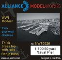 【中古】1/700 50ヤード海軍埠頭 NW70026