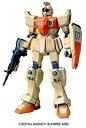 【中古】HG 1/144 RGM-79[G] ジム (機動戦士ガンダム 第08MS小隊)