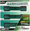 【中古】KATO Nゲージ 通勤電車103系 KOKUDEN-005 エメラルド 3両セット 10-039 鉄道模型 電車