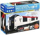 【中古】TOMIX Nゲージ ベーシックセットSD E259系 マリンエクスプレス踊り子 90167 鉄道模型 入門セット