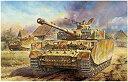 【中古】サイバーホビー 1/35 第二次世界大戦 ドイツ軍 4号戦車H型 後期生産型 プラモデル CH6300