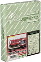 【中古】グリーンマックス Nゲージ 京急2000形 2扉/3扉改造車 増結用中間車4両セット 441B 鉄道模型 電車