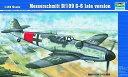 【中古】トランペッター 1/24 メッサーシュミット Bf109 G-6 後期型 プラモデル