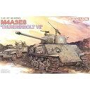 【中古】ドラゴン 1/35 WW.II アメリカ陸軍 重戦車 M4A3E8 シャーマン イージーエイト サンダーボルト VII プラモデル