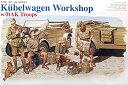 【中古】ドラゴン 1/35 第二次世界大戦 ドイツアフリカ軍団 キューベルワーゲン ワークショップ with DAK プラモデル DR6338