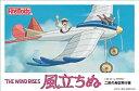 【中古】ファインモールド 風立ちぬ 二郎の鳥型飛行機 FG6 1/48スケール プラモデル