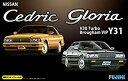 【中古】フジミ模型 1/24 インチアップシリーズ No.182 日産 セドリック/グロリア V30ターボ ブロアムVIP Y31 窓枠マスキングシール付 プラモデル ID182