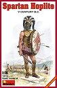 【中古】ミニアート 1/16 スパルタ戦士 紀元前5世紀 プラモデル
