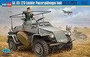 【中古】ホビーボス 1/35 ファイティングヴィークルシリーズ Sd.Kfz.223 無線装甲車 プラモデル