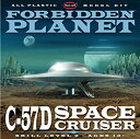 【中古】プラッツ 1/144 禁断の惑星 C-57Dスペースクルーザー プラモデル