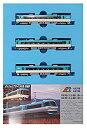 【中古】マイクロエース Nゲージ 283系 特急くろしお 増結B 3両セット A0769 鉄道模型 電車