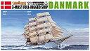 【中古】青島文化教材社 1/350 帆船 No.05 ダンマルク